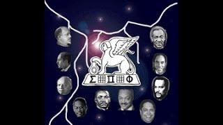 Black Boule/Bourgeoisie  I.E. Internal Oppressors(rip steve cokely) l Haki Kweli Shakur