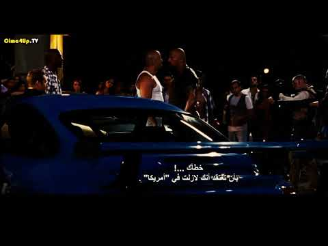 Fast and furious 8 - هلا هلا بلضلع-this is Brazil