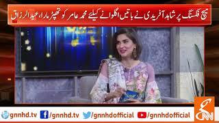 Cricketer Abdul Razzaq recalls events of infamous spot-fixing scandal | GNN