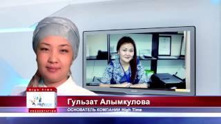 Видеообращение руководителя High Time Kz