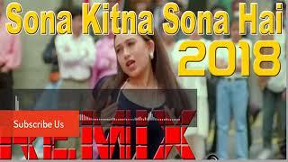 Remix Song |  Sona Kitna Sona Hai Remix |   Govinda, Karisma Kapoor