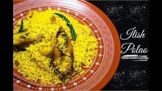 ইলিশ পোলাও রেসিপি | Authentic bengali Ilish macher recipe | How to make ilish polao
