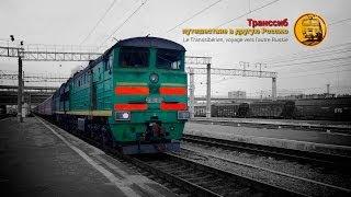 Le Transsibérien, voyage vers l'autre Russie | Moscou