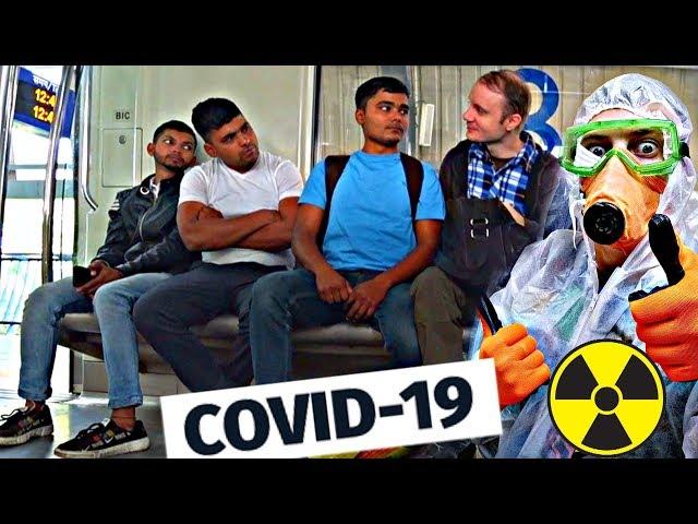 ✅Зачем я поехал в Индию во время ПАНДЕМИИ ⚡☢ Зверски радиоактивные эксперименты начинаются