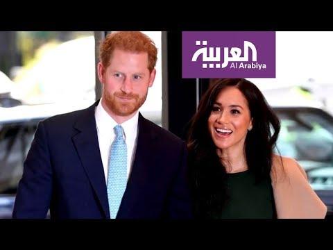 صباح العربية | أول ظهور لميغان ماركل وهاري كمواطنين عاديين  - نشر قبل 48 دقيقة