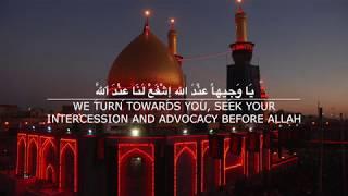 DUA'A KUMAYL with special guest ABATHER AL-HALAWAJI Islamic