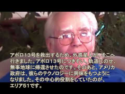 2383【1M重】Apollo 13, rescued by ETs アポロ13号はETに救出されていた・証言と証拠byはやし浩司Hiroshi Hayashi, Japan
