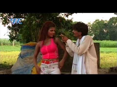 जवानी में आग लागल बा - Baba Jhaar Dei Na - Baliram Yadav - Bhojpuri Songs 2015 New