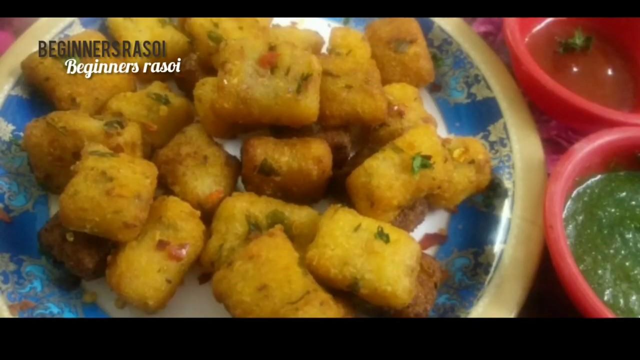 Suji Potato Bites|Instant Suji Snacks|Suji ka Nashta|Semolina Snacks Recipe|Aaloo Suji Snacks