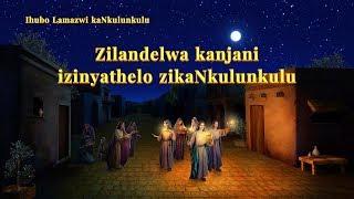 """""""Zilandelwa kanjani izinyathelo zikaNkulunkulu"""" God's Sheep Hear the Voice of God"""