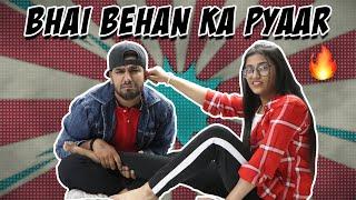 Bhai Behan Ka Pyaar | Yogesh Kathuria Feat. SAMREEN ALI