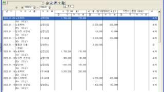 프로판매재고관리 4 0590 050 간편장부 종료