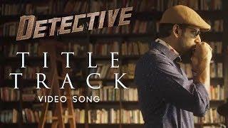 Title Track ( song)| Detective | Vishal | Mysskin | Arrol Corelli