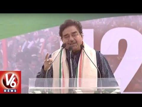 BJP Rebel Leader Shatrughan Sinha Speech At Mamata Banerjee's United India Rally   Kolkata   V6 News