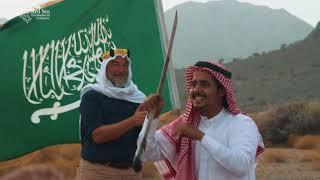 The Saudi National Day 91 | اليوم الوطني 91 #هي_لنا_دار
