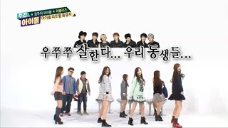 """주간아이돌 - (Episode-190) Lovelyz play dance INFINITE """"Comeback Agian"""""""