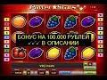 вулкан официальный сайт игровых автоматов онлайн - игровой зал автоматов онлайн казино вулкан