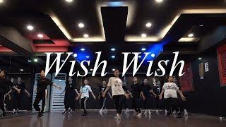 DJ Khaled-Wish Wish (feat. Cardi B & 21 Savage) Choreography by HyunHo Lee