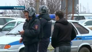 В Астрахани ликвидированы четверо преступников, обвиняемых в убийстве инспекторов ДПС
