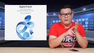 สยบข่าวลือ!! ร่อนบัตรเชิญประกาศจัด Apple Event 15 กันยายนนี้ ลุ้น iPhone 12 จะเปิดตัวหรือไม่?