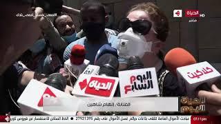 Gambar cover الحياة اليوم - مصر تودع الفنانة رجاء الجداوي بعد عطاء 60 عاما