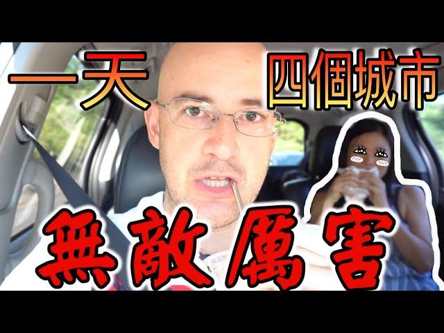 帶著孩子就是要這樣聰明旅行👶✌️TRAVEL WITH KIDS in TAIWAN 🇹🇼