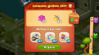 Gardenscapes gameplay level 2859