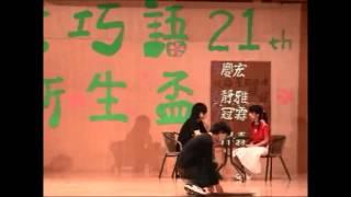 【花言巧語21TH新生盃】09. 續集 - 劉德華 → by 傳奇手語