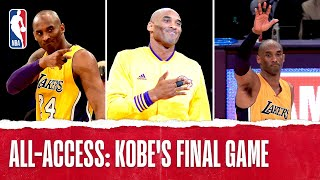 Inside Access: Kobe