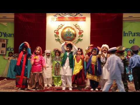 Main Pakistan Hun, 50th Annual Day 2016-17, Pakistan International School, Al Khobar