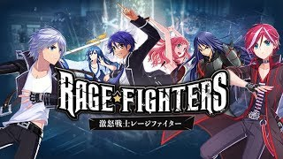 Rage Fighters android game first look gameplay español