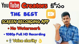Best Screen Recording Application For Android Mobiles in Telugu 2020