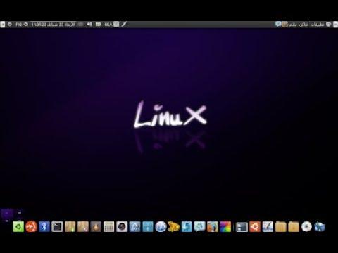 wifiway 3.4 iso startimes