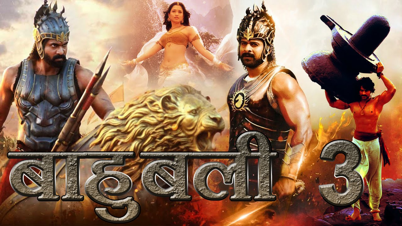 Image result for bahubali 3