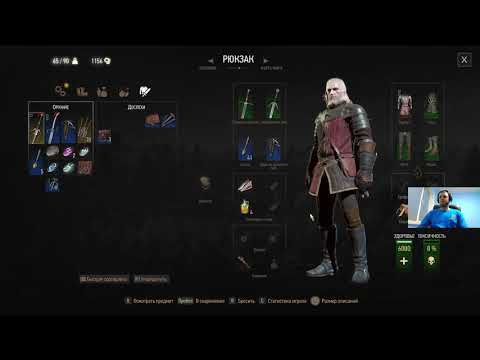 Feb 17, 2019 - Witcher 3 thumbnail