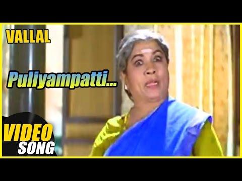 Puliyampatti Video Song   Vallal Tamil Movie   Sathyaraj   Sangita   Manorama   Deva   Music Master