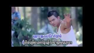 Album Sunday VCD Vol 121 Sereymun Khmervn Com Khmervn Com Song Khmer Online Khmer Song Kh