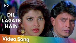 Dil Lagate Hain | Ghar Jamai (1992) | Mithun Chakraborty | Varsha Usgaonkar | Sadhana Sargam