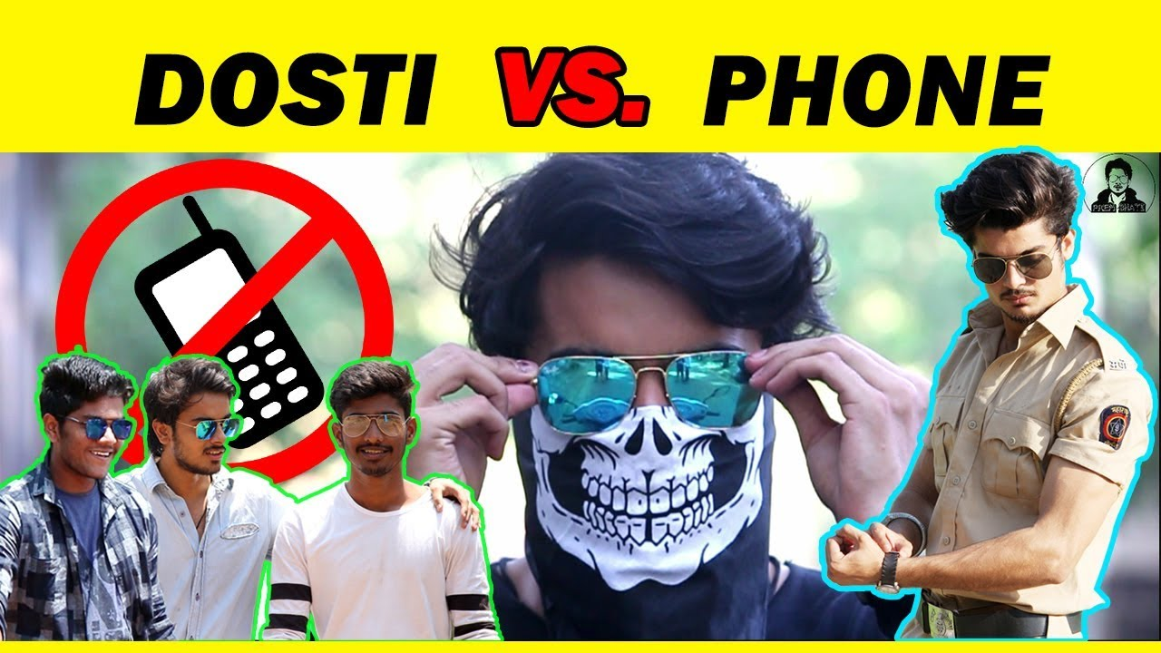 Download DOSTI vs PHONE    TYPES OF Mobile Addicted Friend    Every Mobile User Must Watch    PREM BHATI