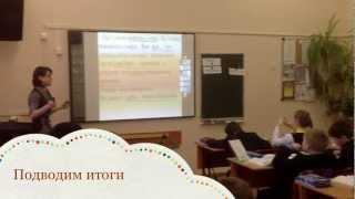 Открытый урок по русскому языку в 4