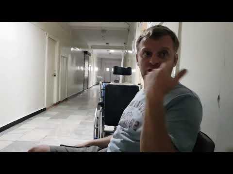 Попал в больницу...назначили
