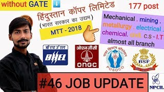 HCL recruitment 2018 { MTT without GATE }, POSOCO, ONGC, NPCI , SEBI, BSF & more. #46 JOB UPDATE