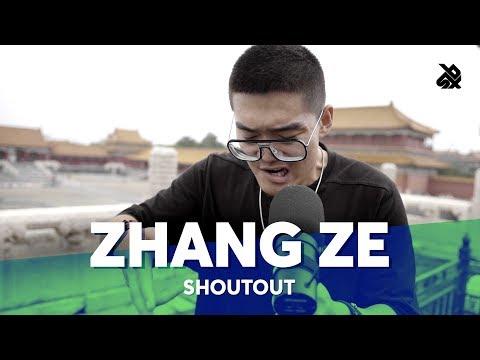 ZHANG ZE | Like A River