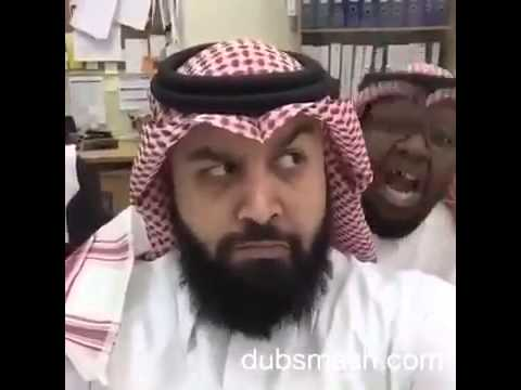 Muslim Funny dubmash arabian people - YouTube