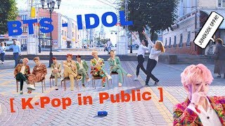 [ K-POP IN PUBLIC • RUSSIA ] BTS (방탄소년단) 'IDOL' #IDOLCHALLENGE