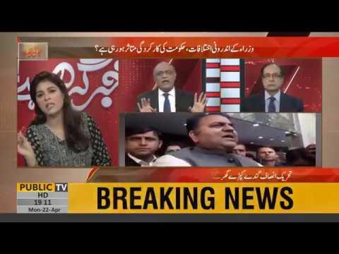 Senior Journalist Zamir Haider reaction on recent statement by Pervez Khattak on Cabinet Reshuffling