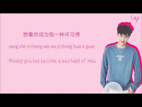 LAY ZHANG YIXING 张艺兴 - MYM (Acoustic Ver.) Color-Coded-Lyrics Chi l Pin l Eng 歌词 by xoxobuttons