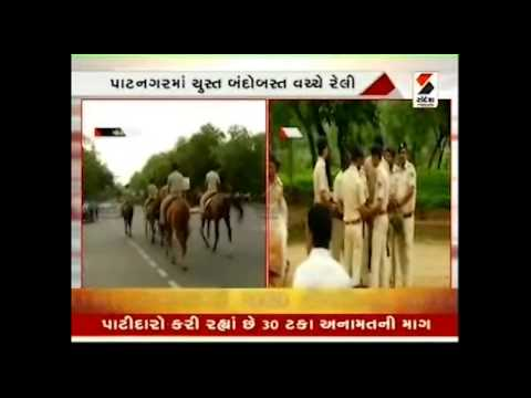 Patidar Community Rally in Gandhinagar || Sandesh News