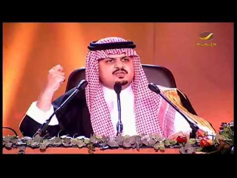 امسيه الامير عبدالرحمن بن مساعد في القاهرة 2002