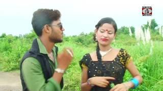 New Khortha Video Song | Humke Deewana | Singer - Robin Rangeela | Subhash Kalra | Bhojpuri Video